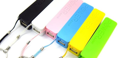powerbank ranking 2016